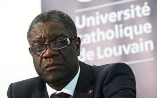 剛果醫師保護女性 獲頒歐洲最高人權獎