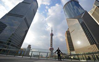 经济学家:中国或重蹈美国金融危机覆辙