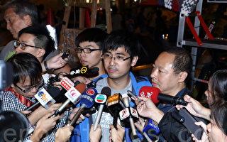 香港學聯周日發起廣場投票 量化市民意見