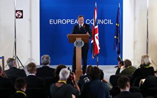 歐盟向英國徵21億歐元附加費 卡梅倫拒付
