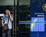陸媒財新旗下《新世紀》週刊最新一期刊發揭示大陸銀行借貸款而衍生的利益鏈條。(AFP PHOTO/  WANG ZHAO)