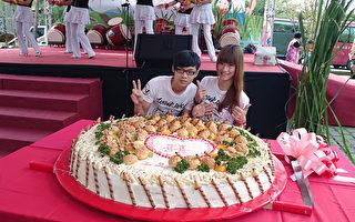 台新北茭白笋节  超大蛋糕吸睛