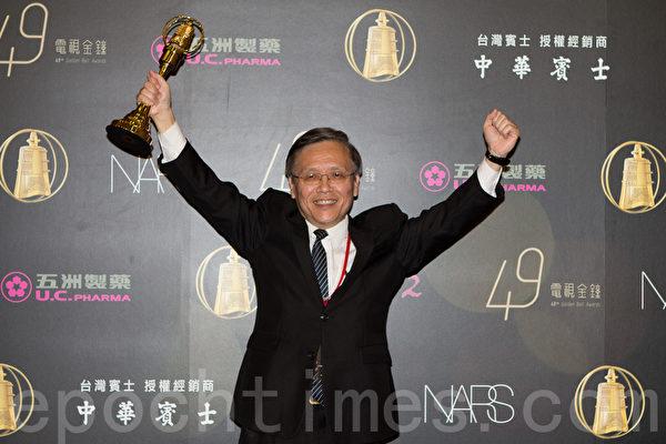 教育文化节目主持人奖/简守信/《大爱医生馆》(许基东/大纪元)