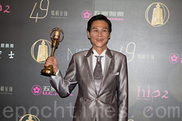 迷你剧集(电视电影)男配角奖/喜翔/《烟蒂》(许基东/大纪元)
