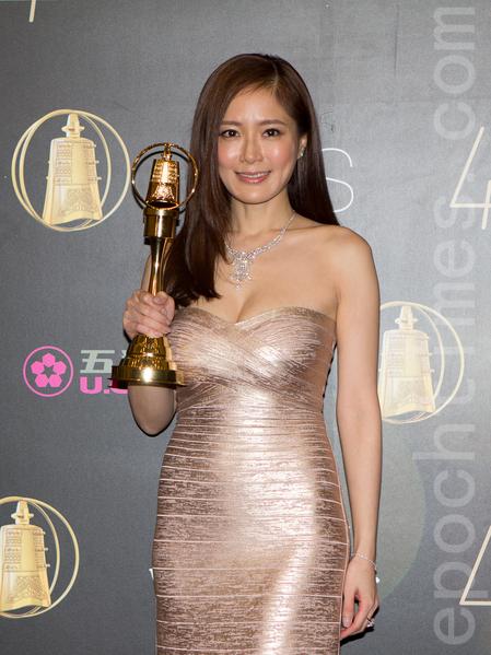 迷你剧集(电影电视)女主角奖由尹馨/公视人生剧展《回家的女人》获得。(许基东/大纪元)