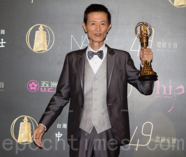 戏剧节目男配角奖  陈博正/雨后骄阳(台湾电视事业股份有限公司) (许基东/大纪元)