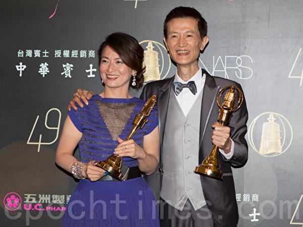 谢琼煖(左)与陈博正分获金钟戏剧节目男女配角奖(许基东/大纪元)