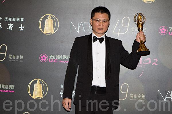 戏剧节目导演奖/陈长纶/客家剧场《在河左岸》(许基东/大纪元)
