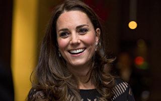 凱特王妃妊娠反應緩解 開心出席三場活動
