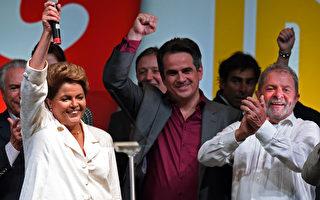 巴西大选 罗塞夫获胜连任总统