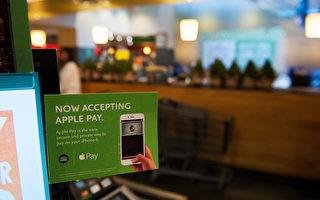 美藥妝業停止支援Apple Pay行動支付
