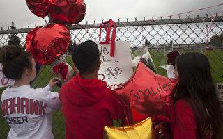 西雅图校园枪杀案又一受害人死亡