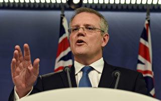 刺激經濟 澳洲政府四年將投資38億擴大基建