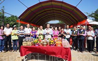 杨梅市校前路新增一儿童公园