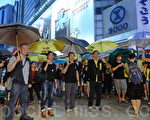 警方月前於9月28日出動催淚彈處理金鐘佔領人士。佔領人士發起打開雨傘行動,紀念佔領行動走過一個月,並抗議警方施放87枚催淚彈。圖為銅鑼灣現場。(宋祥龍/大紀元)