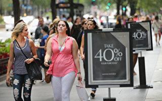 美國10月消費者信心指數大漲至7年新高