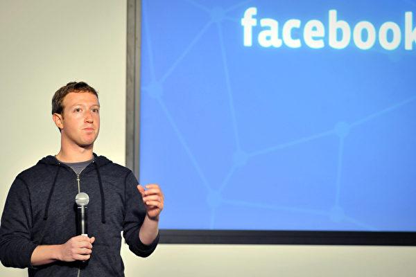 中位數年薪24萬  硅谷科技公司臉書最高