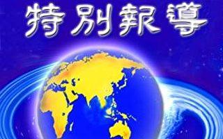 【特稿】香港「雨傘運動」再曝中共邪惡基因