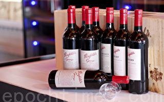 中國進口商催促發貨 澳洲輸華紅酒猛增150%
