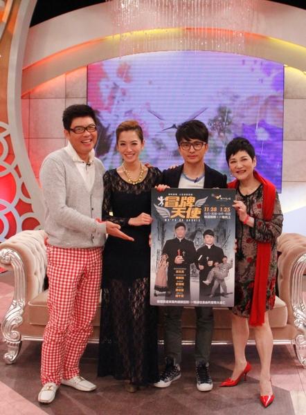 曾国城(左起)、杨千霈和唐从圣到《SS小燕之夜》宣传舞台剧,右为张小燕。(中天提供)