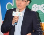 Google台灣總經理陳俊廷表示,行動第一並非口號,而已是現在進行式。(方惠萱 /大紀元)