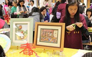 華府中文學校舉辦文化節及台灣夜市