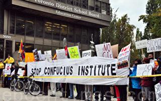 多伦多教委高票通过取消孔子学院