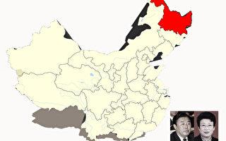 黑龙江迫害法轮功全国居首 官员频遭恶报