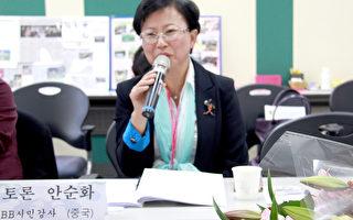 中國朝鮮族女性首獲「首爾奉獻獎」
