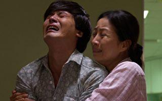 黄文星首次登场《阿母》哭到声嘶力竭