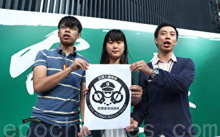香港民陣成立民間警察投訴科