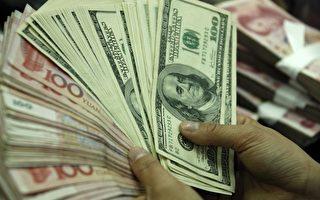 川普吁美联储降息 促贬美元 提高竞争力