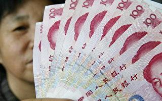 中共21天批復近7千億投資吹脹信貸泡沫