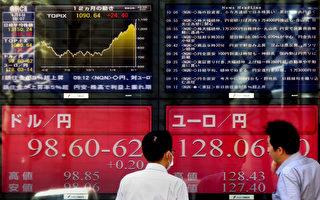 油价暴跌利好日本进口企业 唯通缩压力大