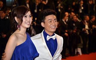 2013年5月,王宝强带着妻子马蓉现身戛纳红毯。(ALBERTO PIZZOLI/AFP/Getty Images)