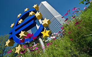 欧洲央行备万亿欧元 随时准备加码量宽