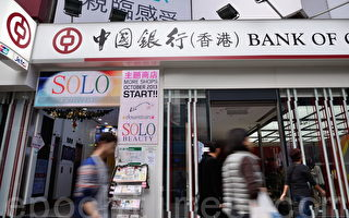 《市場觀察》:「滬港通」開啟高風險的貨幣賭注