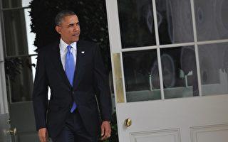 9團體促奧巴馬APEC峰會上就人權問題向中共施壓