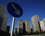 金融分析師:中國棄房斷供現象或趨嚴重