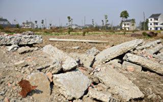 中國房市 8月土地成交溢價率陷39個月新低