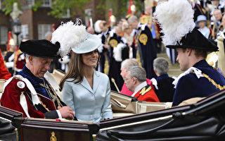 不顧英王室兩代嘲諷 中共熱邀威廉夫婦