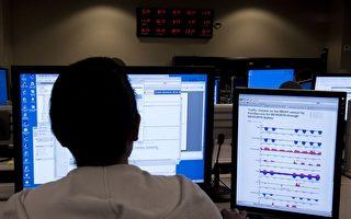 澳公布网络安全战略 优先保护重要基建设施