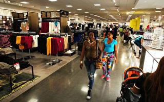 美消費者信心指數暴跌 降至疫情時期低點