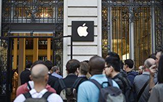 苹果市值超7000亿美元 刷新历史纪录