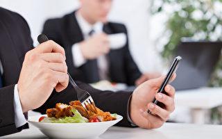 午休外出用餐  有效提升工作效率