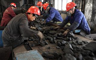 東北三大煤企前三季度虧損超60億元