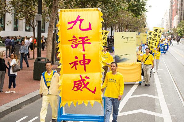 《九评共产党》发表十周年,引发中国人退出中共党团队三退大潮,如今三退大潮正在以每天10多万人的速度解体中共。(戴兵/大纪元)