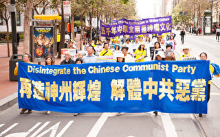 《九评》点出江泽民与中共勾结迫害法轮功的实质