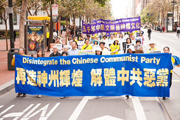 《九评共产党》发表十周年,引发中国人退出中共党团队三退大潮,如今三退大潮正在以每天10多万人的加速解体中共。(戴兵/大纪元)