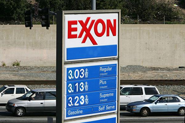 油價不振 埃克森美孚AAA信用不再